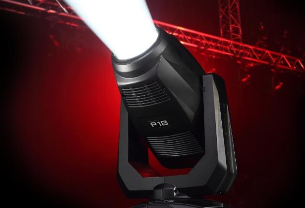 JB-Lighting stellt sein neues LED Spotlight Varyscan P18 vor