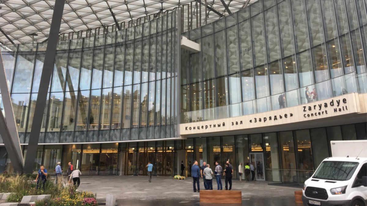 AURUS platinum für den Sarjadje-Park in Moskau