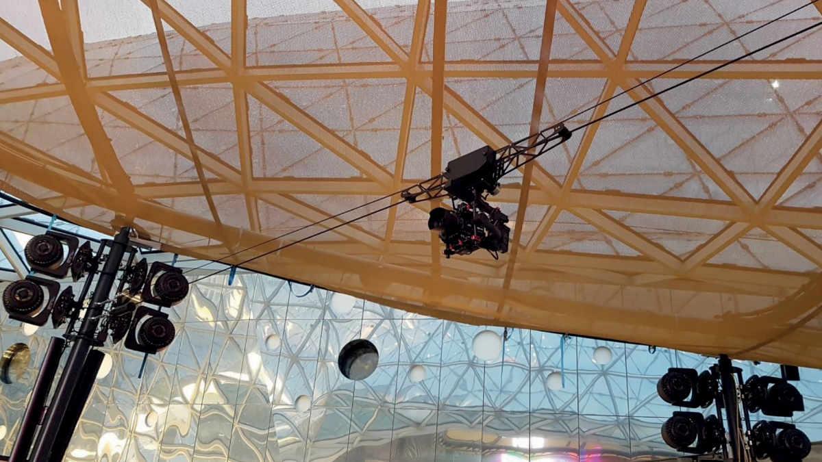 Göbel Systemtechnik setzt auf ELATION in der Frankfurter MyZeil